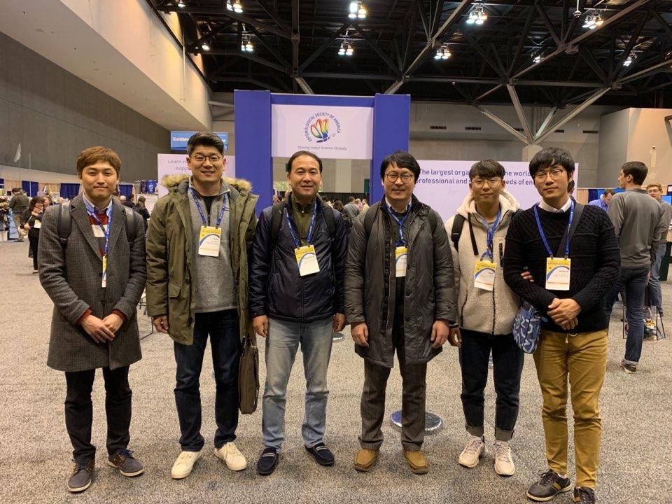 2019 미국곤충학회 참석