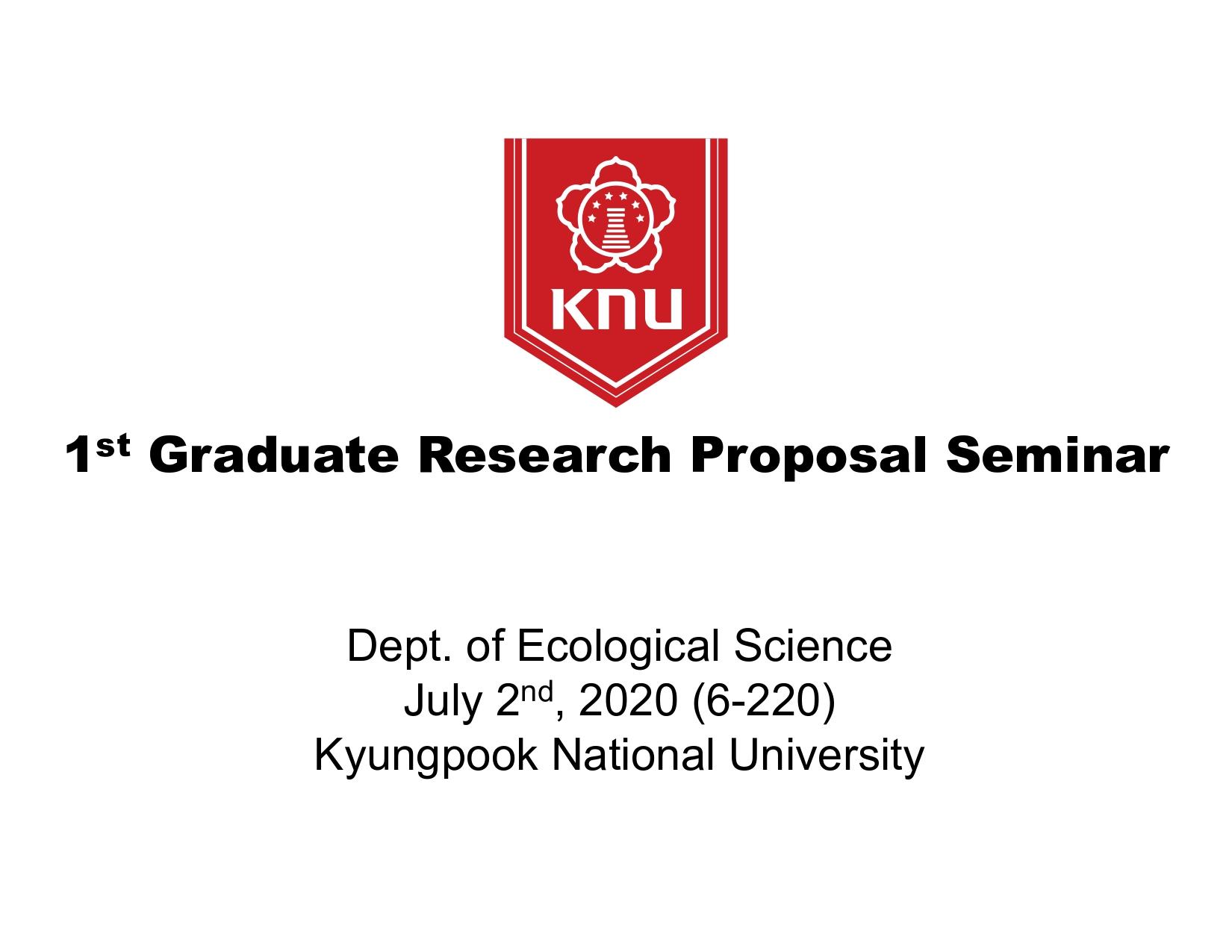 2020 대학원생 논문제안서 공개발표